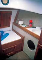 Starboard side of head compartment